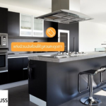 Decorate your kitchen modern and trendy with Volcanic Black colors.
